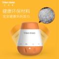 欧美橙色婴儿白噪音助眠器 旋转选择自然声音 宝宝安