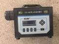 CCF-7000粉塵濃度測量儀