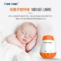 噪音安撫儀哄娃助睡機 隨身攜帶白噪聲睡眠儀