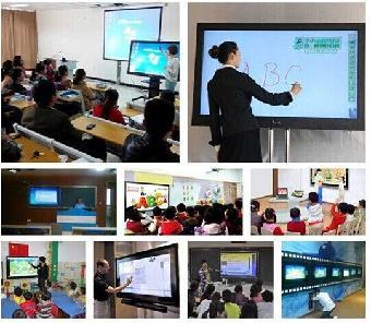 软件 计算机整机        常规 幼儿园触摸一体机 配置及参数: 液晶屏