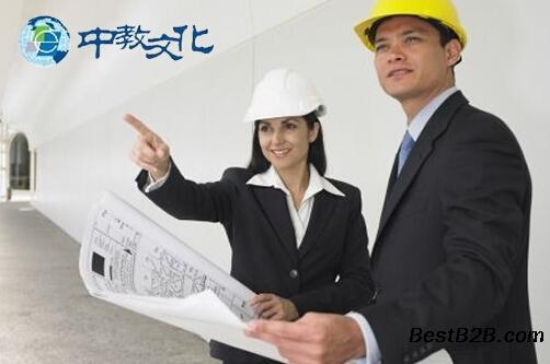 2020年二级建造师不限制专业地区