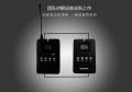 山東出售自助講解器無線導覽器廠家