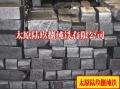 优质原料纯铁炉料70方特价现货供应