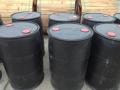 N,N二甲基丙烯酰胺,DMAA國內原料油墨造紙原料