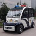 荆州小区电动巡逻车,湖北城管治安巡逻电动车