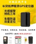蓋家溝gps定位器_4G車載視頻終端對講機視頻監控