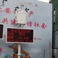 济宁厂家出售扬尘在线监测仪
