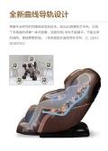 荣康RK-8900S按摩椅哪里卖