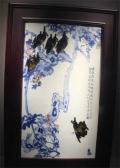 青花釉里紅瓷板畫博物館收購