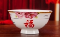 壽碗定制加字景德鎮陶瓷壽碗老人生日長壽碗壽辰壽宴回