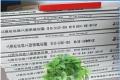 2016上海市安装工程预算定额