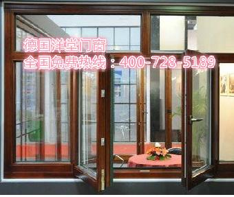 铝合金门窗欧式门窗门窗铝材