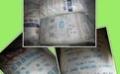 湘西回收購松香甘油酯不限數量