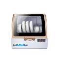 家用洗碗機臺式小型全自動刷碗機