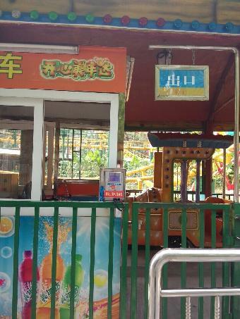 淡水儿童游乐园刷卡机,大亚湾,惠州游乐场充值收费机
