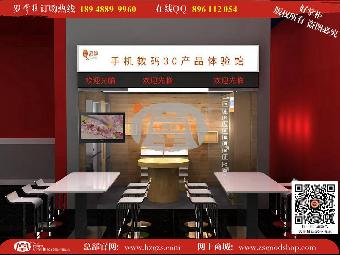 扬州市苹果树莓厂家好手机展示,新款柜台刷手机派掌柜图片