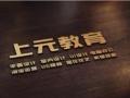 電腦做賬與手工做賬鎮江上元教育實務會計做賬培訓