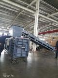 达州有卖废纸液压打包机厂家