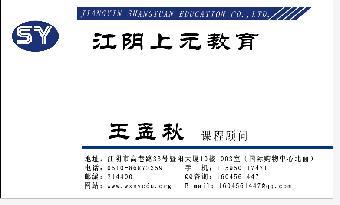 美国上元CAD施工图风格志趣培训班_特点网江阴海报设计绘画图纸图片