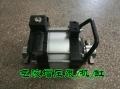 STA02气体增压泵 氧气增压泵氢气增压泵氩气增压