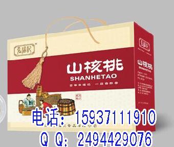 五层瓦楞纸箱,常年来不断别给客户设计制作 干果包装纸箱,核桃包装