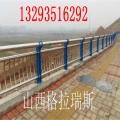 陕西商洛市城市高架桥防坠落护栏桥梁扶手护栏