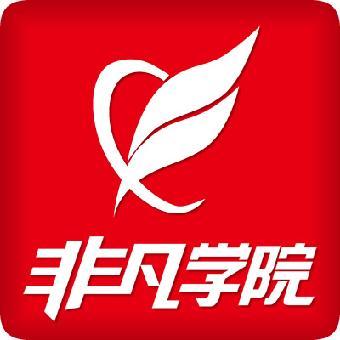 上海自考本科报名 上海大学《项目管理》