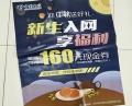 南京印刷廠 南京海報印刷 南京封套印刷