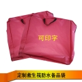 救生筏备品袋 三面开口救生备品袋 粗拉链加工