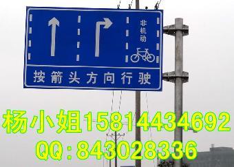 道路指示牌,交通标志牌