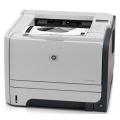 大連打印機故障維修上門服務,保修三個月