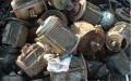泥城廢舊電動機、馬達回收廢品庫存清理處理回收