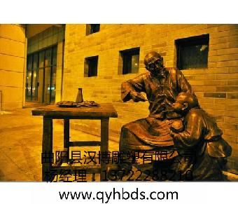 商业街小品雕塑,人物铸铜雕塑制作厂家,玻璃钢人物雕