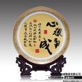 55cm陶瓷摆盘工厂批发