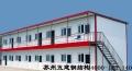 徐州鋼結構廠房廠家熱銷蘇州彩鋼板屋面維修市場批發