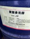 揚州市長期回收聚醚