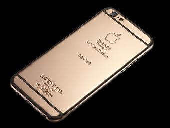 北京iphone手机激光刻字