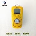 手持式一氧化碳單一檢測儀 便攜R10型CO濃度報
