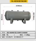 穩定耐用 安裝方便 百世遠圖儲氣罐 精工制造
