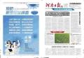 河南印制報紙做報刊印刷