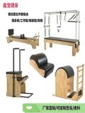 普拉提五件套核心床梯桶矫正器瑜伽器械稳踏椅商用普拉