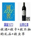 枣强县城、枣强收烟酒意彩app回收的烟酒用什么用呢华时报价