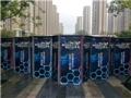 六邊形蜂巢迷宮燈光鏡子迷宮出租出售廠家