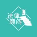 广州番禺区劳动仲裁专业劳动律师代理企业答辩应诉上诉