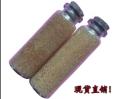 科海思除氨氮樹脂T-42H用于處理氨氮廢水領域