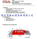 PDC信昌FVF車規級高壓厚膜產品特性