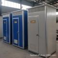 單人間 多聯排移動廁所 工地景區臨時沐浴房