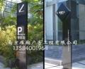 南京高空安装-南京围挡施工-南京门头制作
