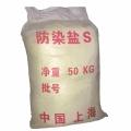 防染鹽S 用作防白劑 色光保護劑 修理花布浮雕用劑
