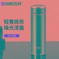 四川清水保溫杯批發單位團購定制總經銷商
